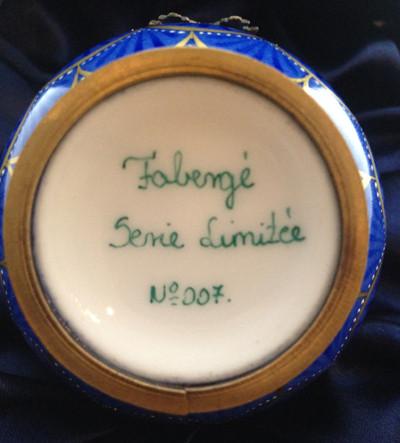 FABERGÉ PINE CONE EGG, KELKH 1900, Edition limitée